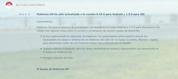 actualizacion pokemon go 1.5.0 ios