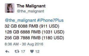 precio iphone 7 plus
