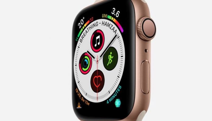 aumentar el tamaño de letra en Apple Watch